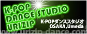 k-pop dance studio urizip